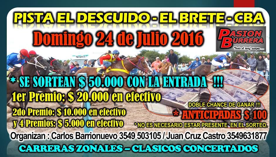 EL BRETE - 24 DE JULIO