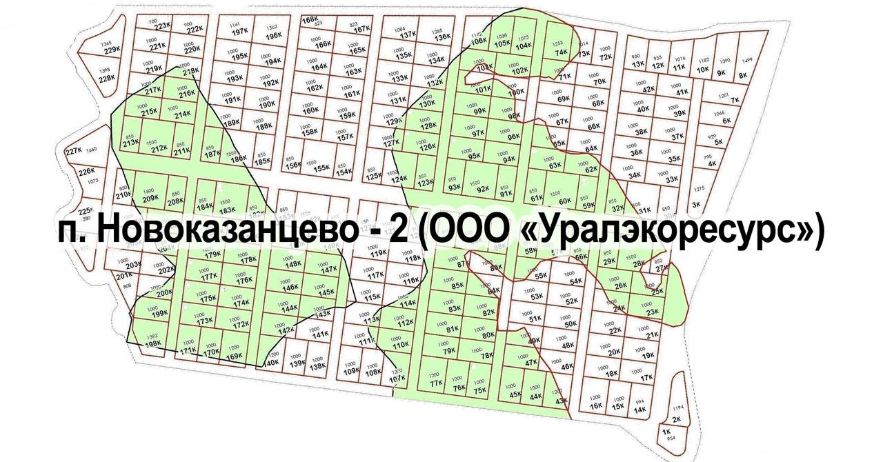 ООО «Уралэкоресурс», г. Челябинск, ул. Васенко, 96