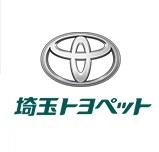 (株)埼玉トヨペット東川口店