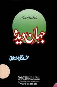 http://books.google.com.pk/books?id=x7JpAgAAQBAJ&lpg=PA1&pg=PA1#v=onepage&q&f=false