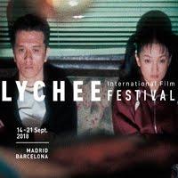 Lychee Film Festival 2018