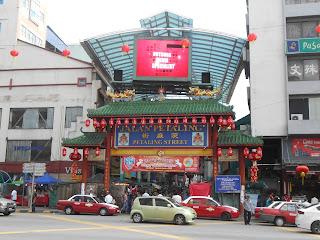 KL Petaling Street