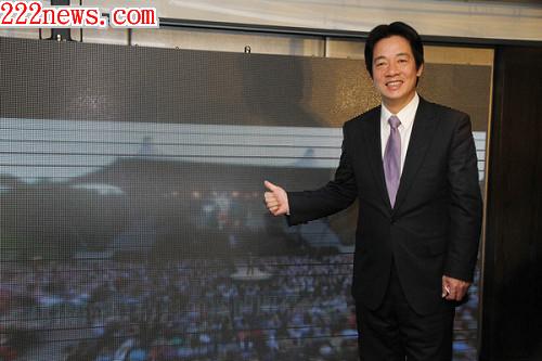 2012台灣國際藝術節2