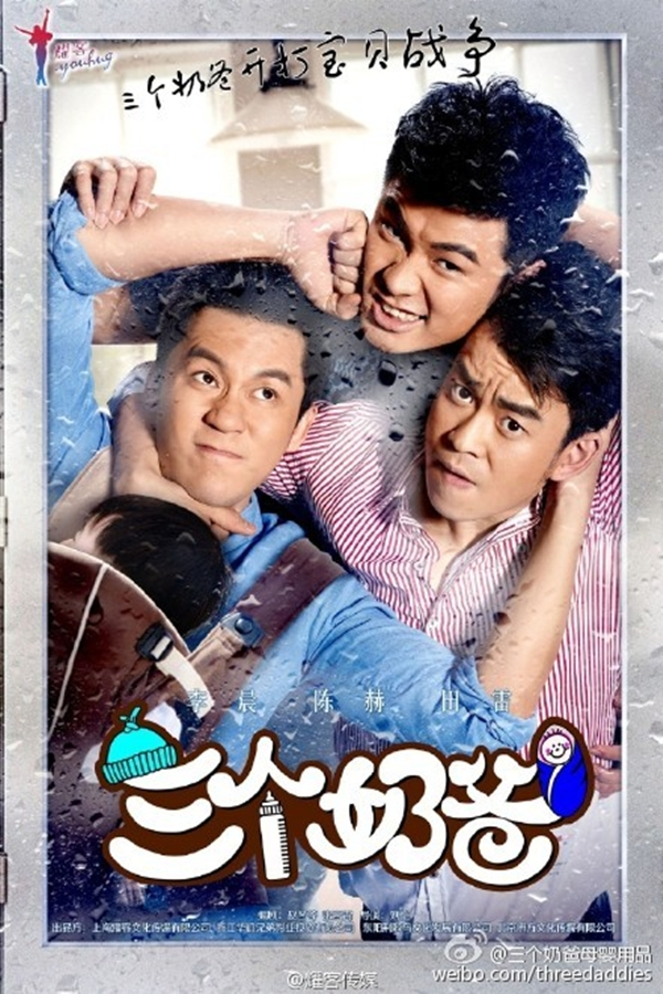 Phim  Ba Chàng Vú Em- Three Dads Tập 34/34 Vietsub