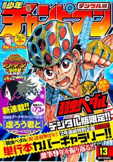 週刊少年チャンピオン 2017年12号