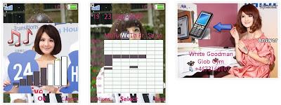 郭靜SonyEricsson手機主題for Elm/Hazel/Yari/W20﹝240x320﹞