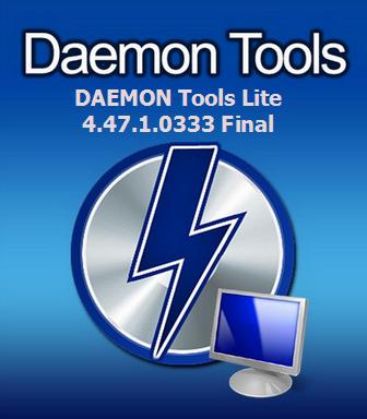 Daemon tools lite final free download crack and serial key free software download - Download daemon tools lite 4 ...