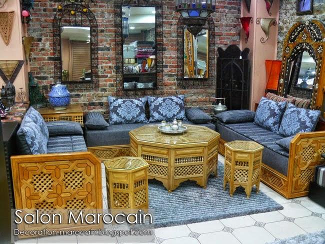 Salon marocain en bois Arabesque exceptionnel – Salon marocain ...