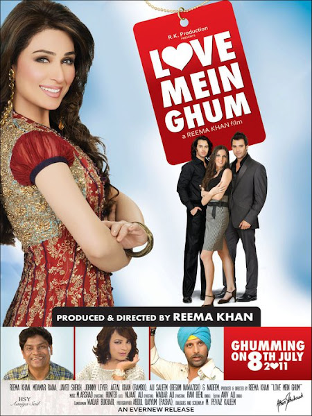 Love-Mein-Ghum-Reema-Khan-Movie.