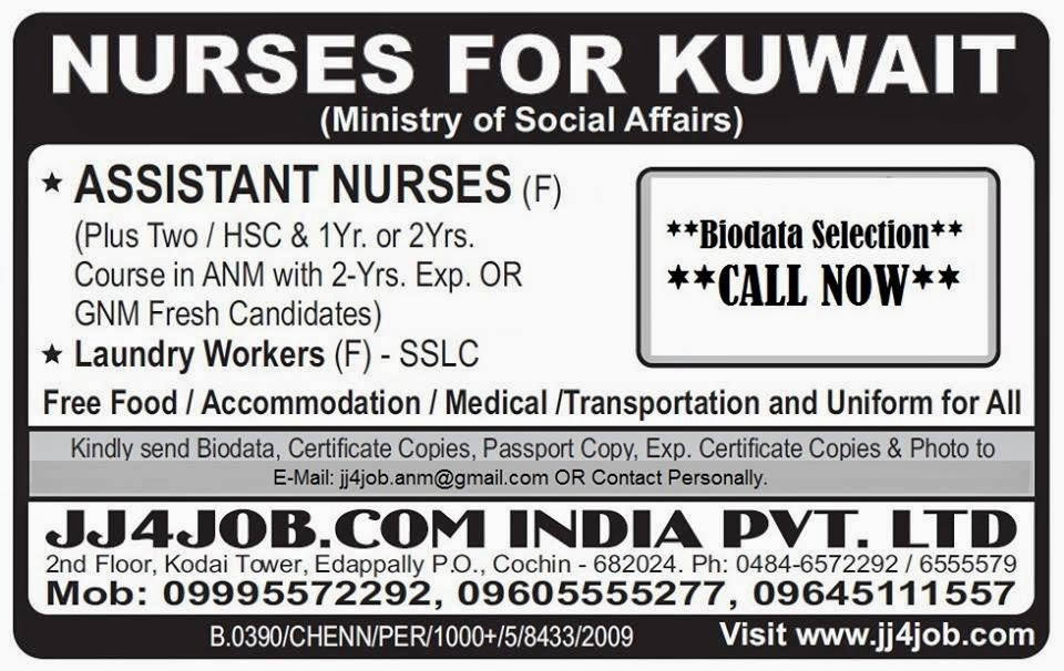 Nurses Job Vacancies Kuwait - Jobhunferfb