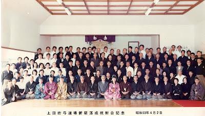 上田市弓道場新築落成祝射会  昭和53年4月2日
