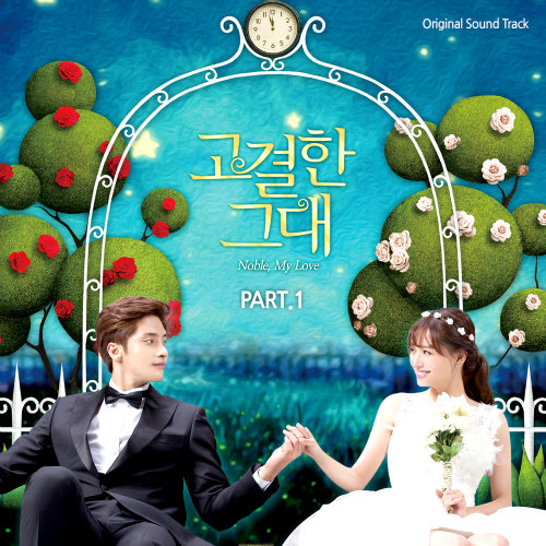 Download Roi Kim Jae Kyung Has This Started Noble My Love OST Part 1 Mp3