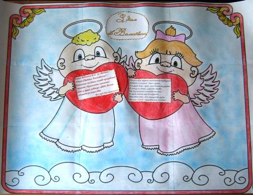 Стенгазеты своими руками на день святого валентина