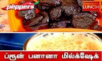 LunchBox – How to make Banana and Dates drink