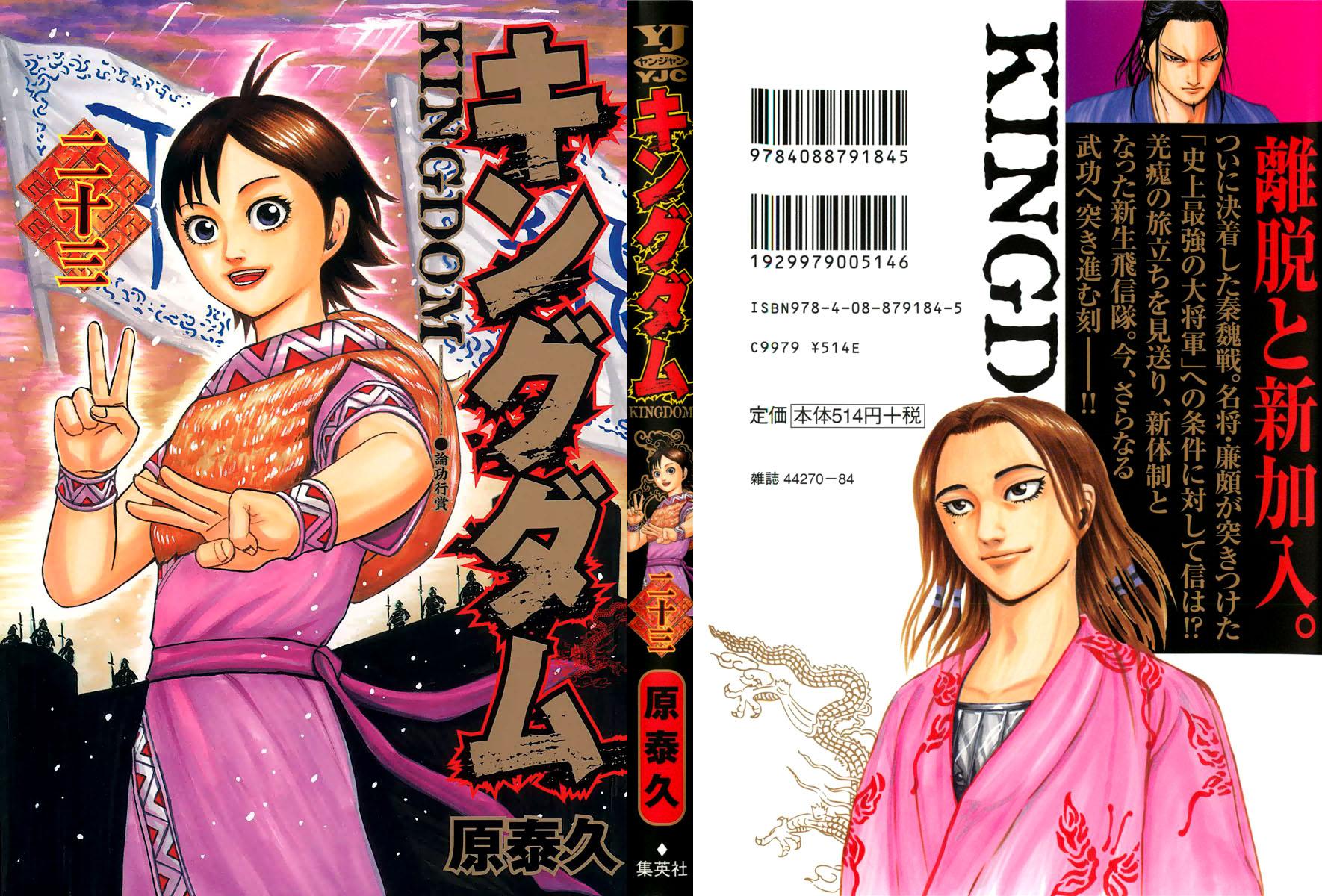 Kingdom – Vương Giả Thiên Hạ (Tổng Hợp) chap 240 page 3 - IZTruyenTranh.com