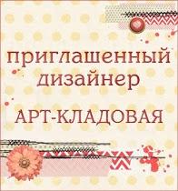 открытки-близнецы  ТОП-10 и ПД