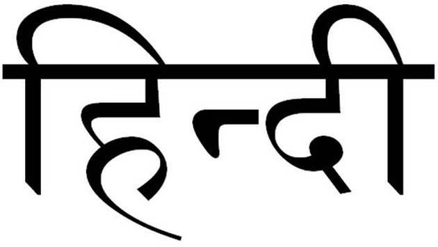 Hindi – 295 Million Native Speakers