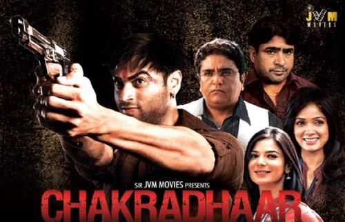 Chakradhaar | Chakradhaar | Song Lyrics | Glamsham