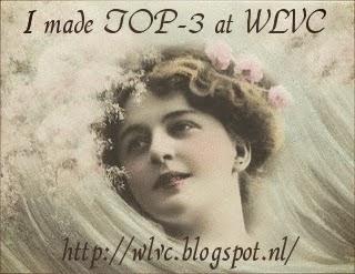 We love vintage challenge blog
