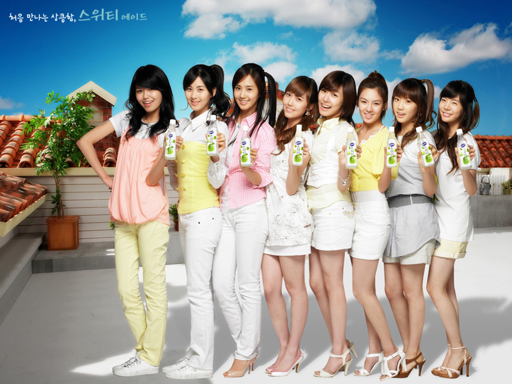 http://3.bp.blogspot.com/-aCbrBIPH7SQ/TaxQHasLw_I/AAAAAAAAAO4/oqBiNWp_uHM/s1600/SNSD-CF-Drink-Cute-Wallpaper.jpg