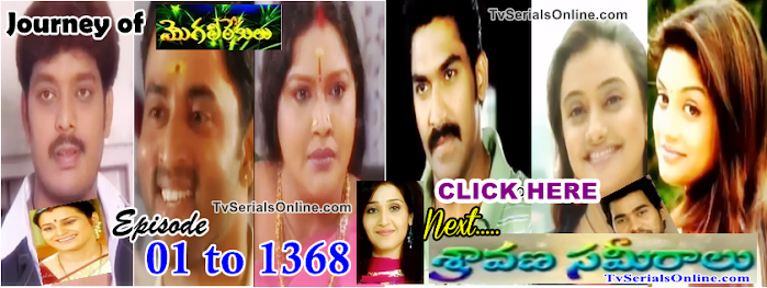 MogaliRekulu Serial Final Episode - Mogali Rekulu Serial Episodes 01 to 1368