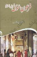 Firoon-e-Musa A.S pdf Urdu book