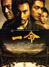 Hara-Kiri: Muerte de un samurái (Death of a Samurai)  一命 (Ichimei)  (2011)