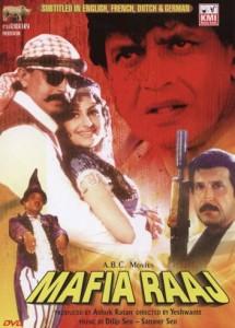 Mafia Raaj (1998)