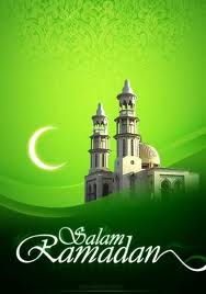 Banner Ramadhan Al-Mubarak