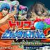 Toriko Gourmet Survival 2 ( PSP ) Cập Nhật Bản 2 !