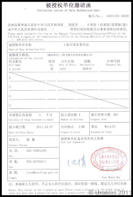 Invitation letter of duly authorized unit industriemeister duly authorized tourism unit or it can be issued by a company corporation institution or individual in china if the letter comes from an individual stopboris Images