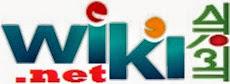 Wiki Bangla Pedia ধূমকেতু নিউজ ম্যাগাজিন