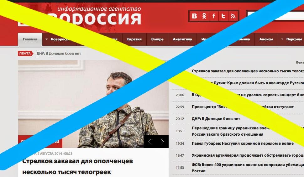 СБУ звернулася до інтернет-асоціації України з приводу блокування інтернет-сайтів, пов'язаних з пропагандою війни, які працюют на розвалювання України і пропагують міжнаціональну ворожнечу