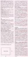 Описание и схема вязания топа