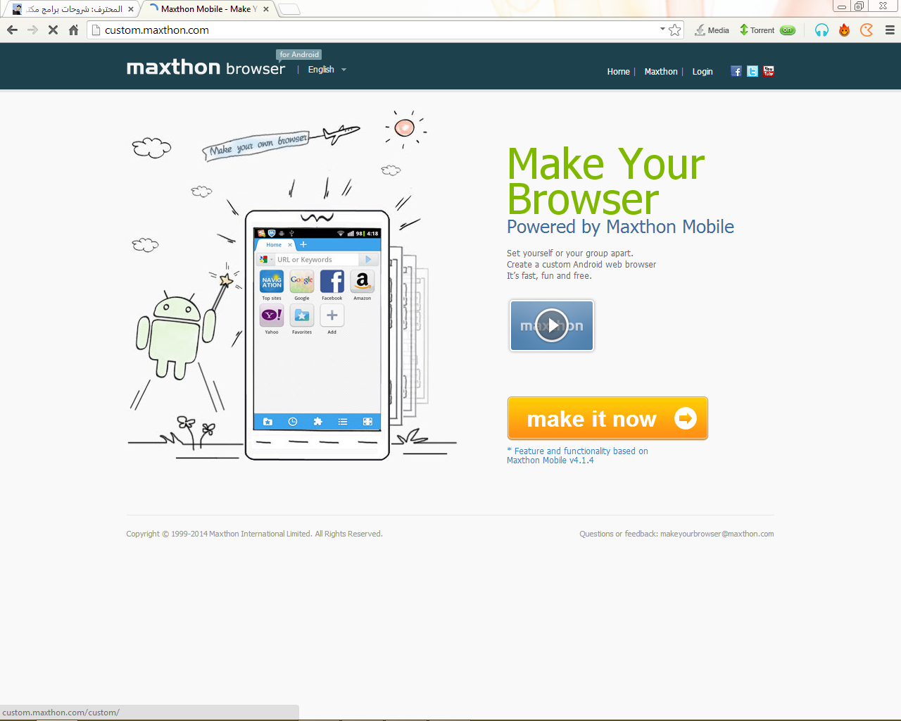 browser for android, android, masthon mmobile, make, open browser,