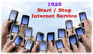 Tech News: How To Activate or Deactivate Mobile Internet Service With a Simple SMS 1925 start stop gprs pack 2g data 3g data