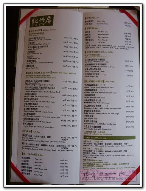 紀州庵咖啡廳菜單