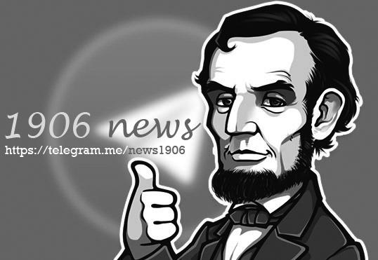Revista de prensa politológica