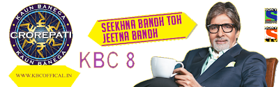KBC Registration Season 8