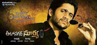 Autonagar Surya (2014) Telugu Movie Release Date, First Look Poster Star Cast and Crew, Trailer