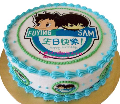 Cake Images With Name Hari : Birthday Cake Edible Image cartoon kek hari Jadi - Aisha ...