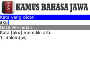 bahasa Jawa yang orang sangat susah mengutarakannya dalam bahasa