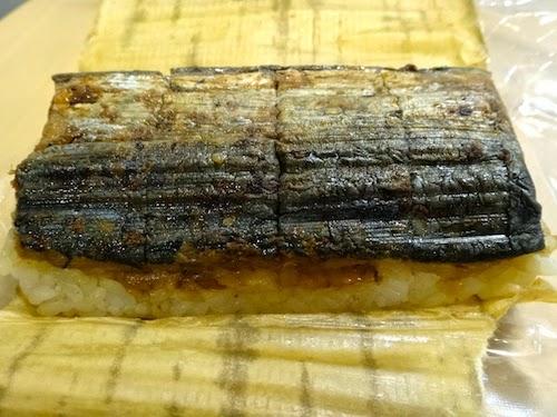 瀬戸の魚島 出世寿司 鰆