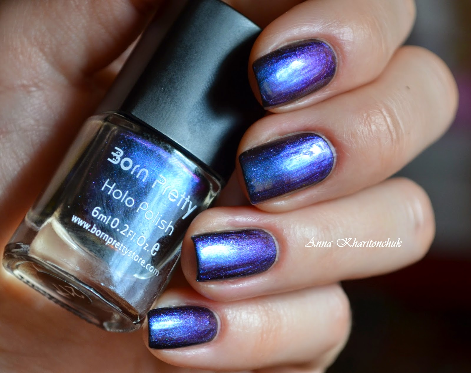 Born Pretty Chameleon Nail Polish Varnish # 217