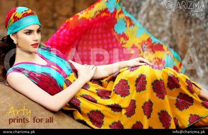 Long Salwar Kameez Designs