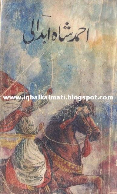 Ahmed Shah Abdali By Maqsood Ayaz