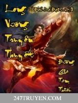 Long Vương Truyền Thuyết (Đấu La Đại Lục 3)