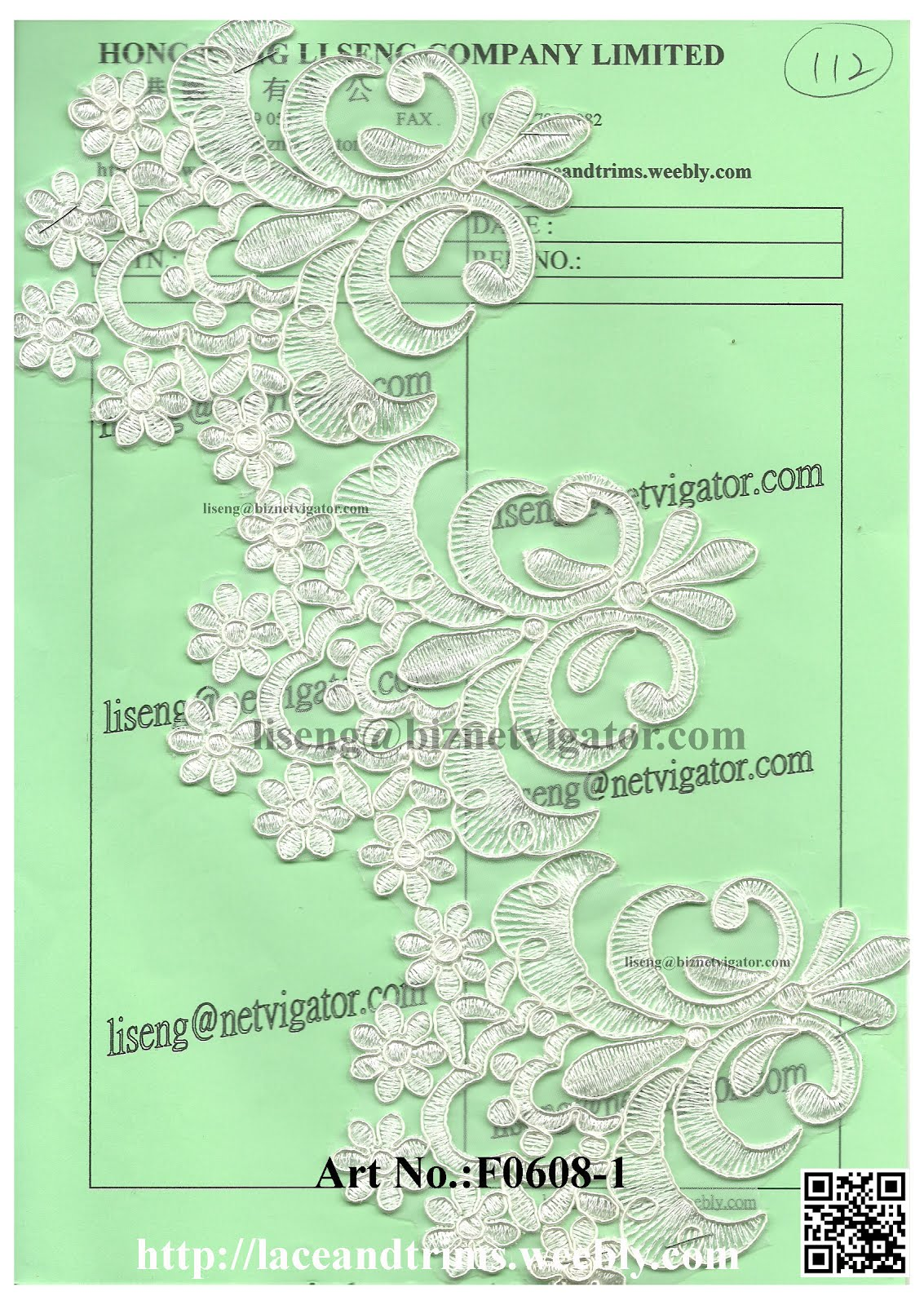 New Embroidered Cording Lace Trims Manufacturer Wholesaler and Supplier