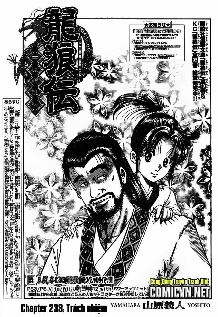 Chú Bé Rồng - Ryuuroden chap 233 - Trang 1