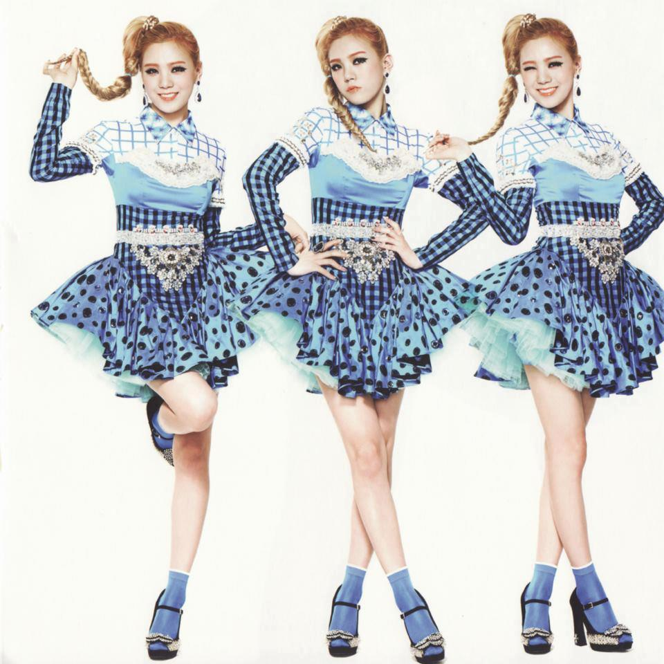 Lipstick orange caramel lyrics